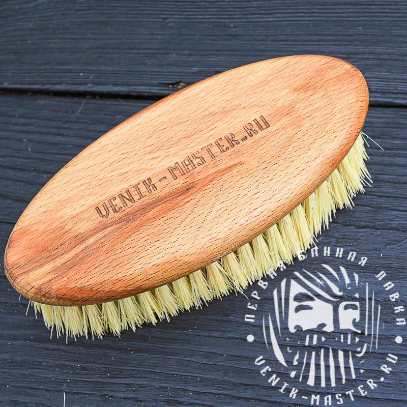 Щетка для бани из щетины кактуса