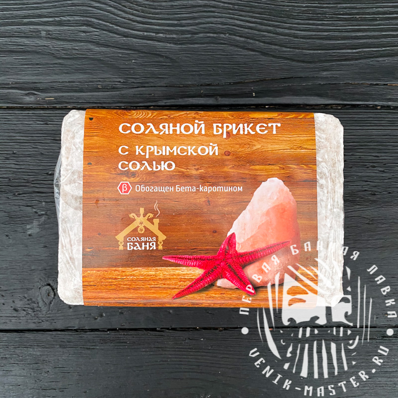 Брикет из крымской соли для бани