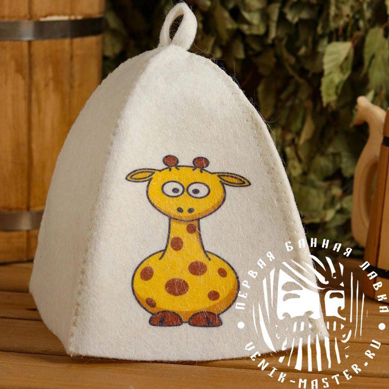 Шапка для бани и сауны детская Жираф, с принтом, белая
